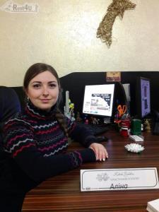 Била (Мельничук) Алина Ярославовна