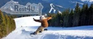 Міжнародний день сноуборду в Буковелі