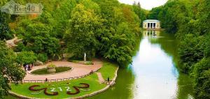Парк Софіївка в м.Умань
