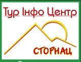 ТурИнфоЦентр СТОРНАЦ