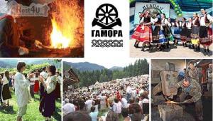 Фестиваль Гамора 2012