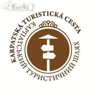 Фінальна конференція проекту – Карпатський туристичний шлях 2