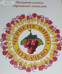 У Мукачеві вже готуються приймати гостей на фестивалі Червене вино