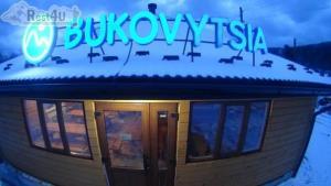 У Бориславі на Львівщині відкрився гірськолижний курорт «Буковиця»