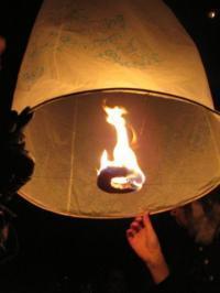 В Запорожье состоится запуск небесных фонариков