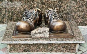 Пам'ятник людині-невидимці у м. Тернопіль
