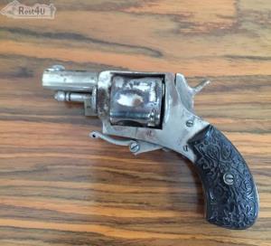 У Києво-Могилянській академії знайшли старовинний револьвер