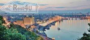 У Києві визначили найкраще місце для відпочинку
