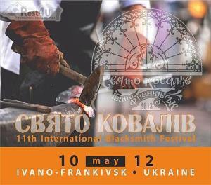 Свято ковалів у Івано-Франківську (програма 2013 р.)