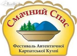 Тлумач запрошує на фестиваль