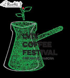У Львові відбудеться наймасштабніша кавова імпреза Європи - Lviv Coffee Festival