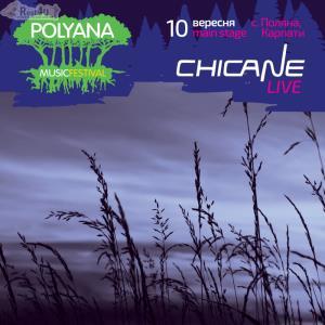 З 9 по 11 вересня в Поляні пройде Music Festival