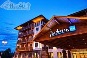 Пятая звезда для Radisson Blu Resort, Буковель