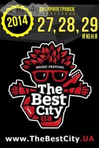 Запрошуємо на Музичний фестиваль TheBestCity.UA,