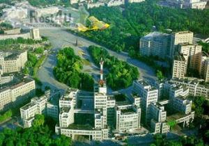 В Харькове открыт 5 звездочный отель за 210 млн. гривень