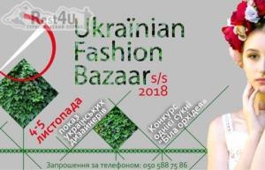 Модна подія осені Ukrainian Fashion Bazaar – незабаром в Ужгороді